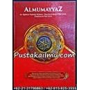Al-Qur'an Al-Mumayyaz, Al-Quran Tajwid Warna, Terjemah Per Kata, Transliterasi