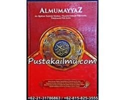 """""""Al-Qur'an Al-Mumayyaz, Al-Quran Tajwid Warna, Terjemah Per Kata, Transliterasi"""""""
