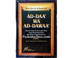 """""""Buku Ad Daa wad Dawaa"""""""