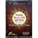 """Buku Shahih Hadits Qudsi dan Syarahnya"""
