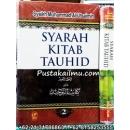 """Buku Syarah Kitab Tauhid, Al-Qoulul Mufid"""