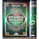 """""""Buku Syarah Riyadhus Shalihin"""""""