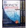 """""""Buku Prophetic Parenting, Cara Nabi Mendidik Anak"""""""