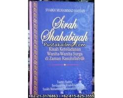 """""""Buku Sirah Shahabiyah"""""""