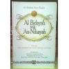 """""""Buku Al Bidayah wa An-Nihayah"""" (Edisi Lengkap)"""