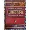"""""""Buku Al-Masaa'il, Masalah-Masalah Agama"""""""