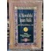 """""""Kitab Al-Muwaththa Imam Malik"""""""