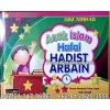 """""""Hadits Arbain for Kids"""""""