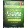 """Buku Bidayatul Mujtahid wa Nihayatul Muqtashid"""