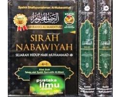 """""""Buku Sirah Nabawiyah Ar-Rahiq Al-Makhtum"""""""