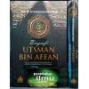 """Buku Biografi Utsman bin Affan"""