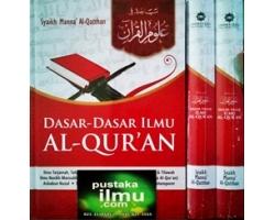 Buku Dasar Dasar Ilmu Al Qur'an, Ulumul Quran