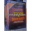 Buku Fiqih Imam Syafi'i, Hukum Islam Madzhab Syafi'i