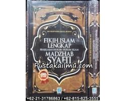 """""""Buku Fikih Islam Lengkap Madzhab Syafi'i, Matan Abi Syuja"""""""