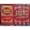 Buku Hadits Shahih Muslim