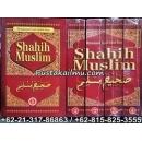 """""""Buku Hadits Shahih Muslim"""""""
