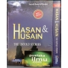 """Buku Hasan dan Husain The Untold Stories"""