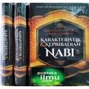 Buku Karakteristik dan Kepribadian Nabi, Syarah Syamail Muhammadiyah