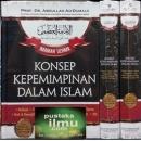 """""""Buku Konsep Kepemimpinan Dalam Islam, Al-Imamah Al-Uzmah"""""""
