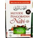 """""""Buku Metode Pengobatan Nabi"""" Ibnu Qayyim"""