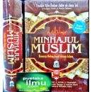 """Buku Minhajul Muslim"""
