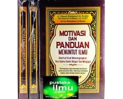 Buku Motivasi dan Panduan Menuntut Ilmu, Tadzkiratus Sami
