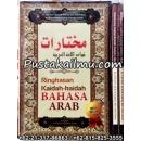 """""""Buku Mukhtarot Ringkasan Kaidah-Kaidah Bahasa Arab"""""""