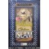 """""""Buku Penaklukan Dalam Islam"""""""