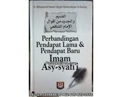 """""""Buku Perbandingan Pendapat Lama dan Pendapat Baru Imam Asy-Syafi'i"""""""