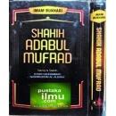 """Buku Shahih Adabul Mufrad"""