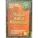 """Buku Shahih Wasiat Rasulullah"""