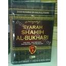 """""""Buku Syarah Shahih Al-Bukhari"""""""