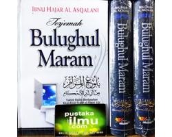 """Buku Terjemah Bulughul Maram"""