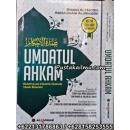 """""""Buku Umdatul Ahkam"""""""