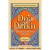 """""""Buku Doa dan Dzikir Hisnul Muslim"""""""