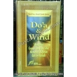 """Du'a and Wirid  Treating To-Use And Magic"""