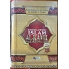 Buku Ensiklopedi Islam Al-Kamil