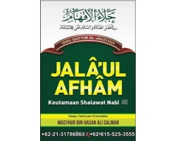 """""""Buku Jala'ul Ahfam, Keutamaan Shalawat Nabi"""""""