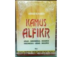 """""""Kamus Al-Fikr Tiga Bahasa Arab-Indonesia-Inggris"""""""