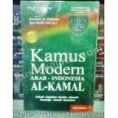 """""""Kamus Modern Arab-Indonesia Al-Kamal"""""""