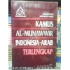 Kamus Al-Munawwir Indonesia-Arab Terlengkap