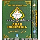"""""""Dictionary of Arabic Indonesian Mahmud Yunus"""""""