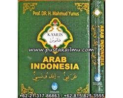 """""""Kamus Arab Indonesia Mahmud Yunus"""""""