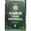 """Dictionary of Arabic Indonesian Ahmad Najieh'"