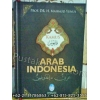 """Dictionary of Arabic Indonesian Mahmud Yunus"""