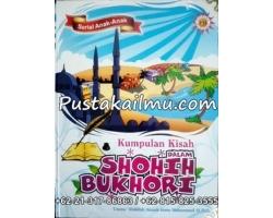 """""""Buku Kumpulan Kisah Dalam Shohih Bukhori"""""""