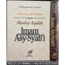 """""""Buku Manhaj Aqidah Imam Asy-Syafi'i"""""""