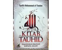 """""""Matan Terjemah Kitab Tauhid"""""""