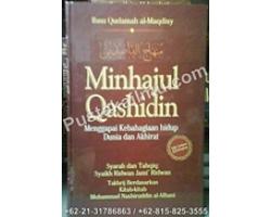 """""""Buku Minhajul Qashidin"""""""