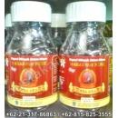 """Minyak Jintan Hitam, Habasyah Pure Oil """"Cap Kuda Arab"""""""